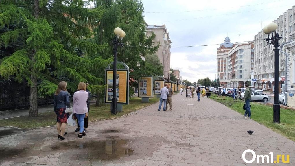 «Не Кремль принимает решение». Песков рассказал о возможности введения новых нерабочих дней в России