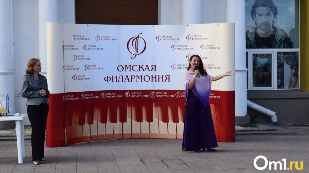 Омичи, оформившие «Пушкинскую карту», смогут бесплатно посетить около 140 мероприятий