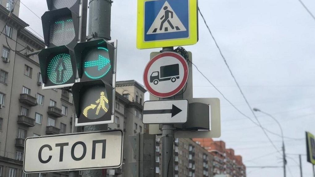 Необычные светофоры появятся на новосибирских улицах