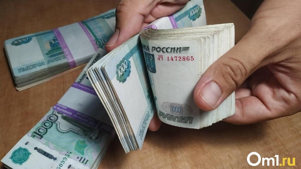 Родители 280 тысяч детей в Омской области получили выплаты по 10 тысяч рублей