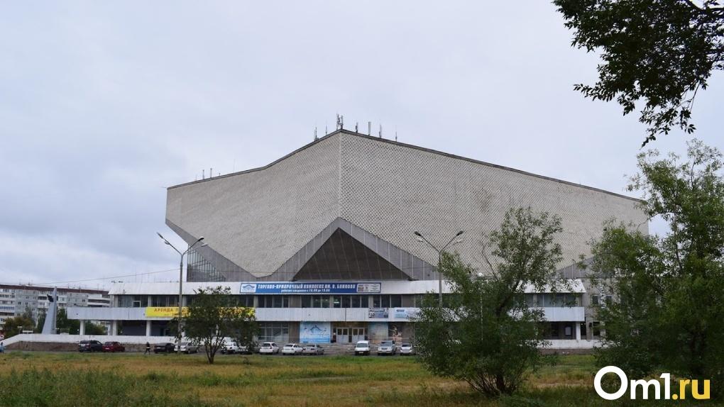 На ремонт омского СКК имени Блинова ищут ещё 40 миллионов