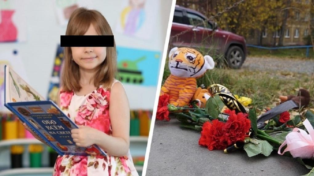 «Он её убил»: отец девочки, погибшей под колёсами скорой в Новосибирске, рассказал о трагедии
