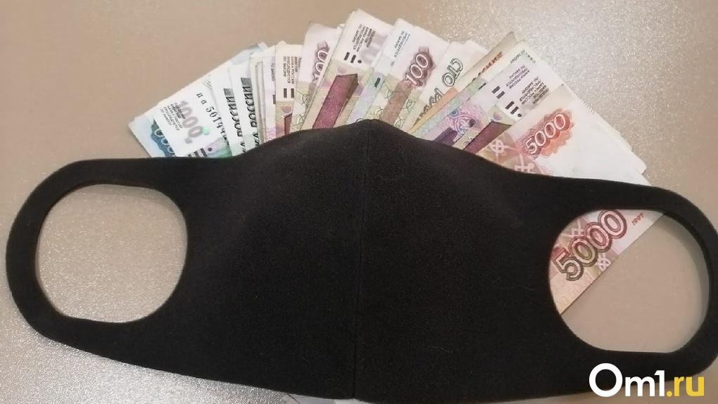 ВТБ оказал подержку клиентам на 1,6 млрд рублей