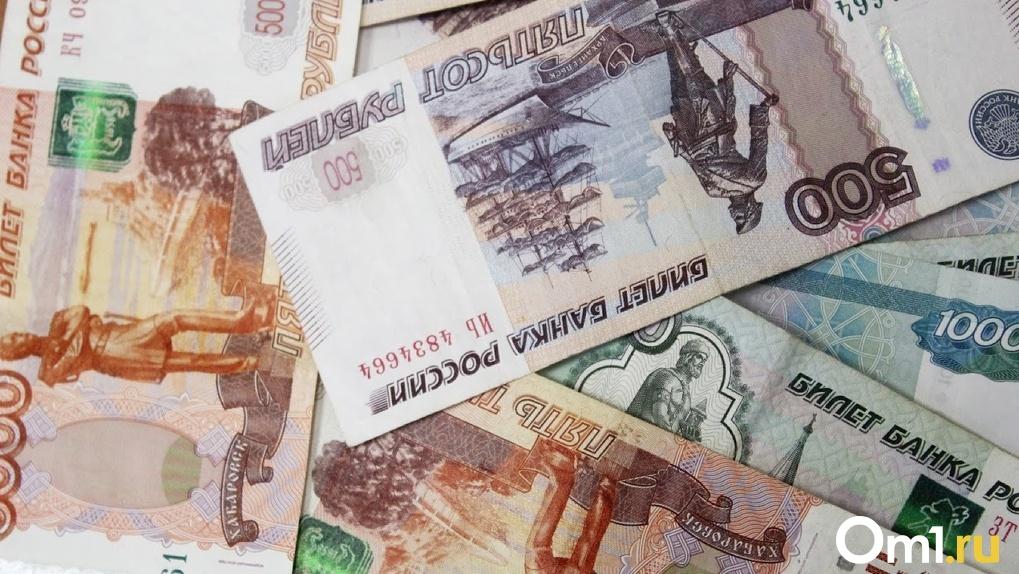Максимальная помощь погорельцам в Омске составляет 25 тысяч рублей