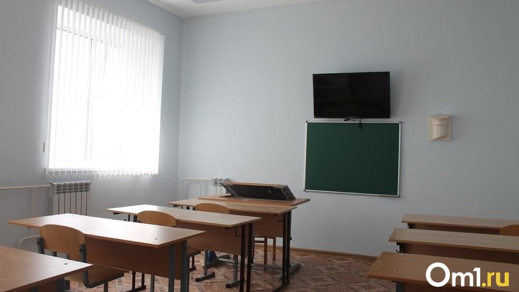 В омской школе с детей потребовали 40 тысяч рублей за разбитый телефон