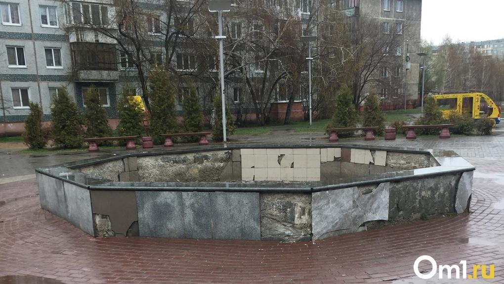 В Омске к маю запустили не все фонтаны