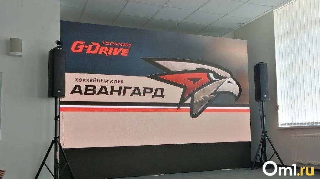 СМИ: «Авангард» подпишет контракт с Комаровым за 10 млн рублей
