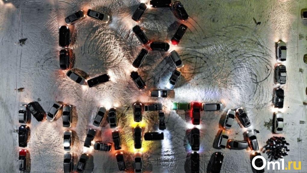 Новосибирцы составили фразу «С 8 Марта» из 54 машин