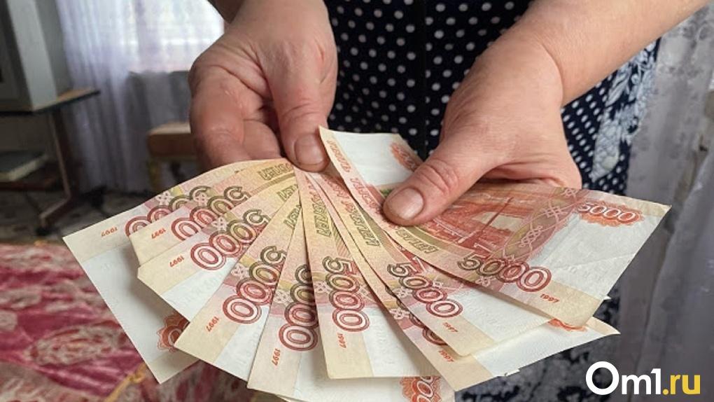 В Омске увеличили размер минимальной пенсии на 2021 год