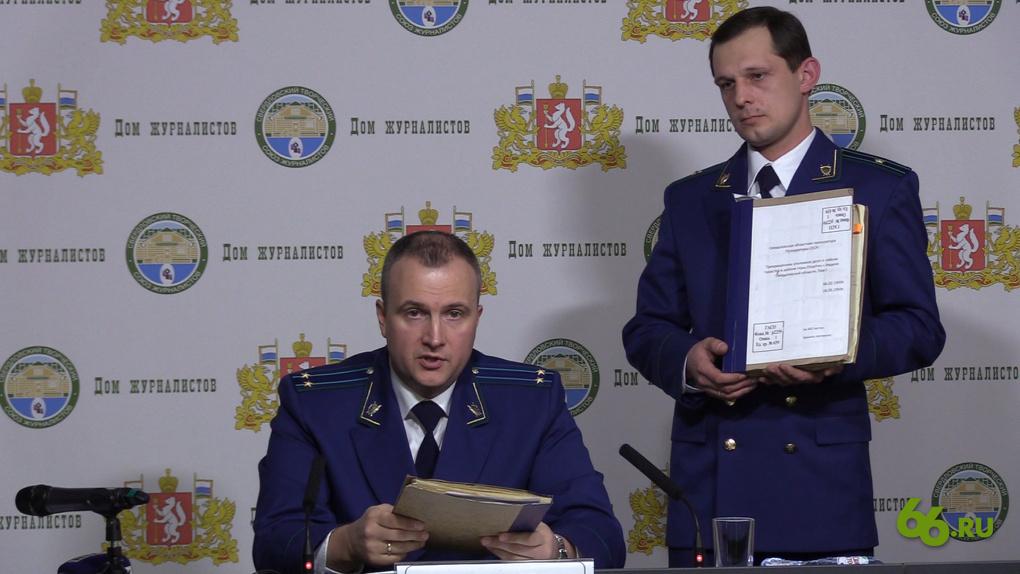 Прокуратура ответила на 13 главных вопросов о гибели группы Дятлова