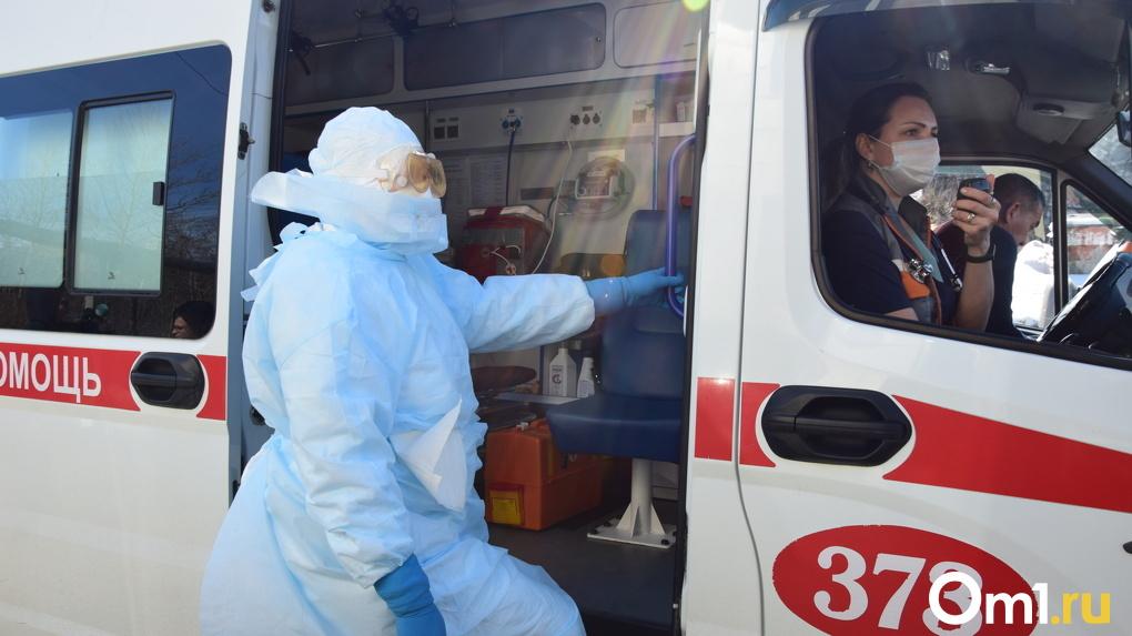 Коронавирус в мире, России и Новосибирске: актуальные данные на 24 июня