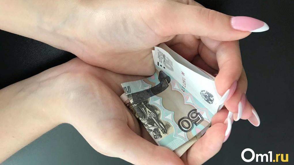 Уже через несколько месяцев: россиян предупредили о повышении пенсионного возраста