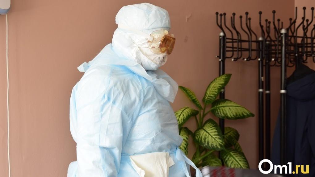 Омский завод выделил на борьбу с коронавирусом 1 млн рублей