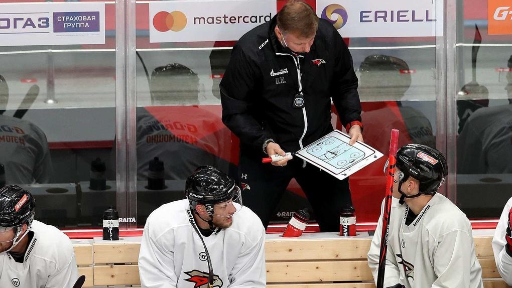 «Авангард» не примет участие в предсезонном турнире Sochi Hockey Open