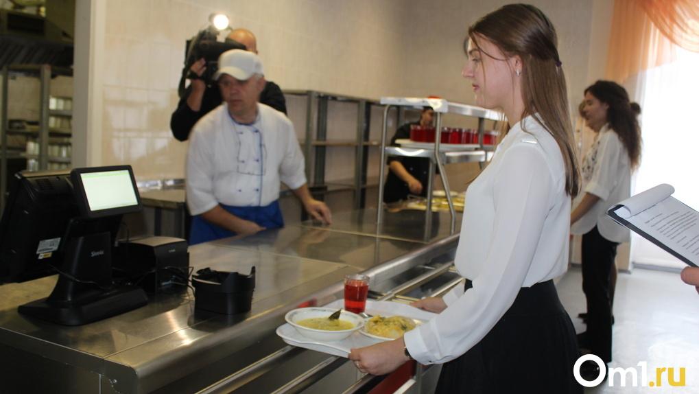 Эксперты выявили нарушения в организации школьного питания в Новосибирской области