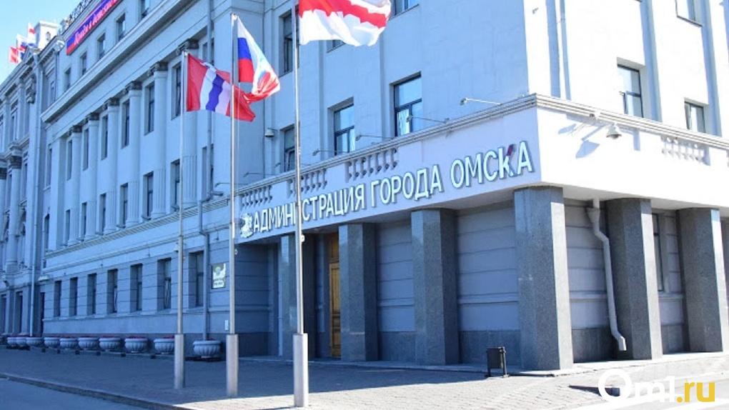 В Омске уходит в отставку директор ещё одного департамента, проработавшая в мэрии более 20 лет