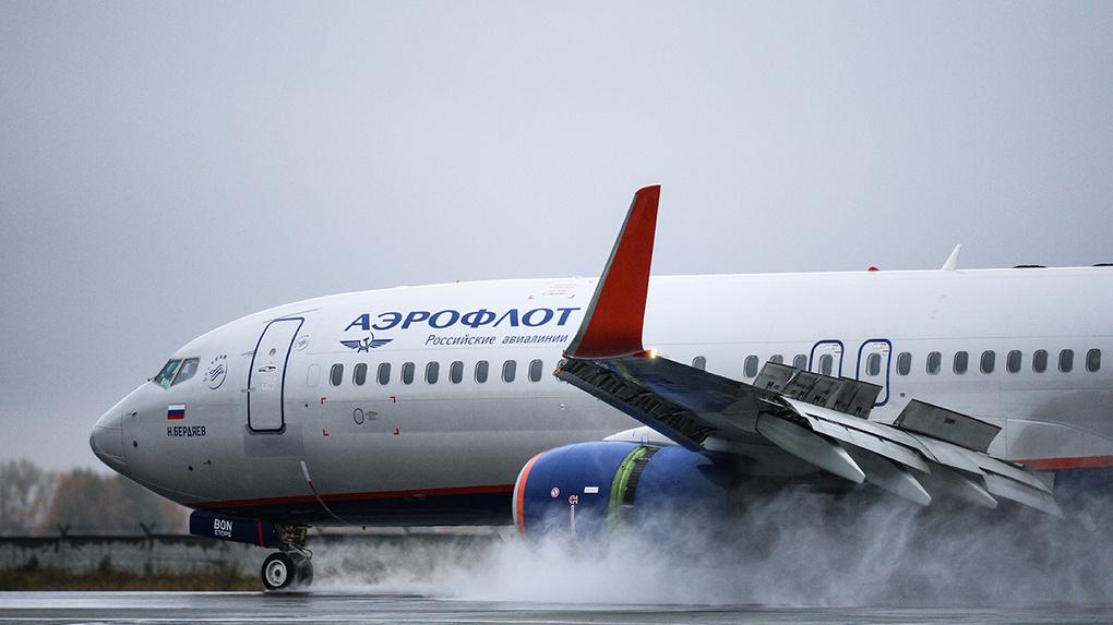 «Аэрофлот» закрыл продажу билетов за границу до конца июля
