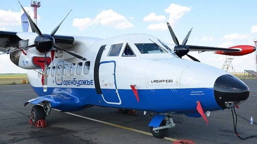 Авиакомпания «Оренбуржье» отказалась от всех рейсов в Омск