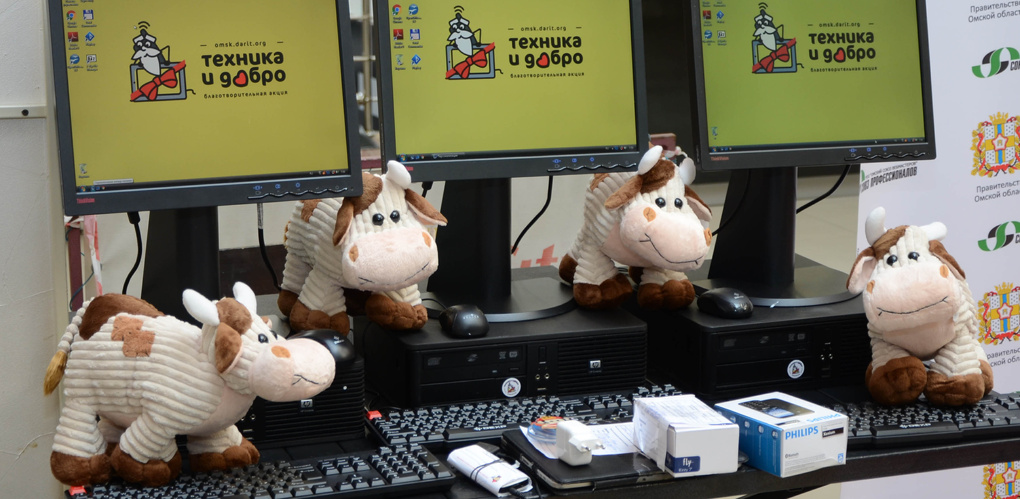 Поделись гаджетом: в Омске принимают технику, чтобы потом отдать нуждающимся