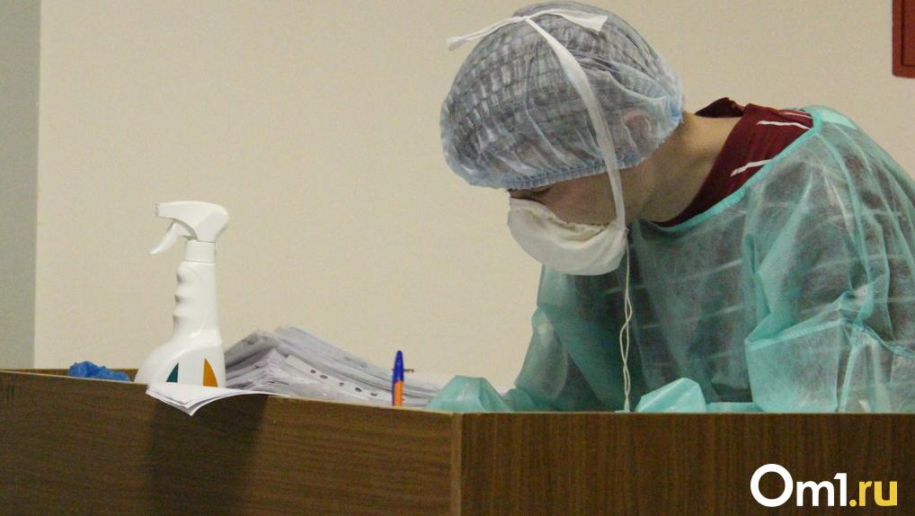 687 новосибирцев умерли от коронавируса