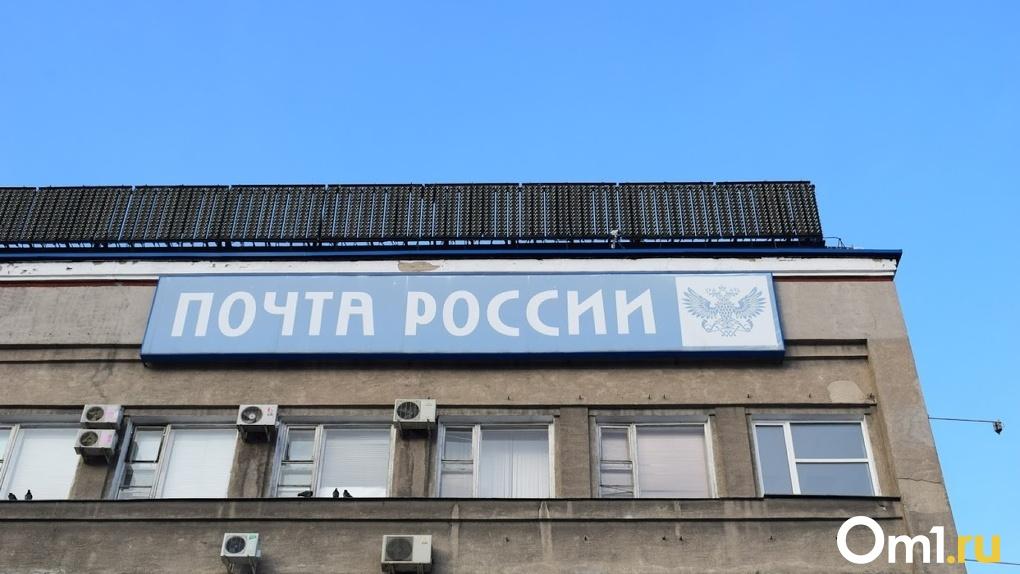 В почтовом отделении в Омске на женщину рухнула часть потолка