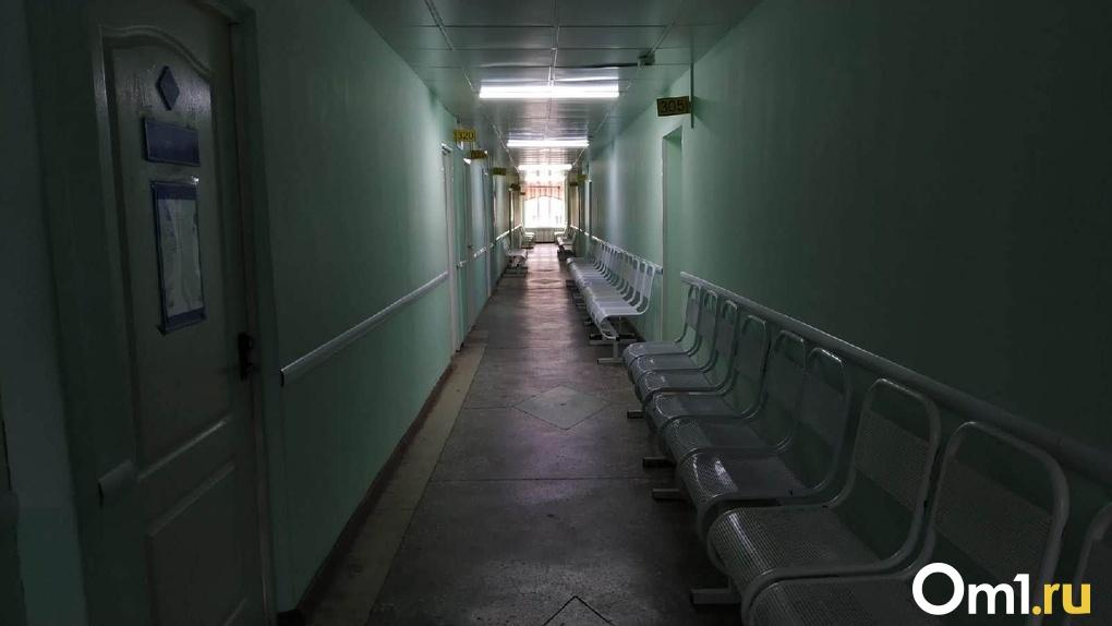 В Омске из-за коронавируса закрыли офтальмологическую клинику