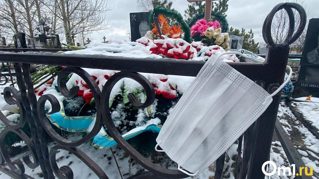 От осложнений коронавируса в Омске умер уже 501 человек