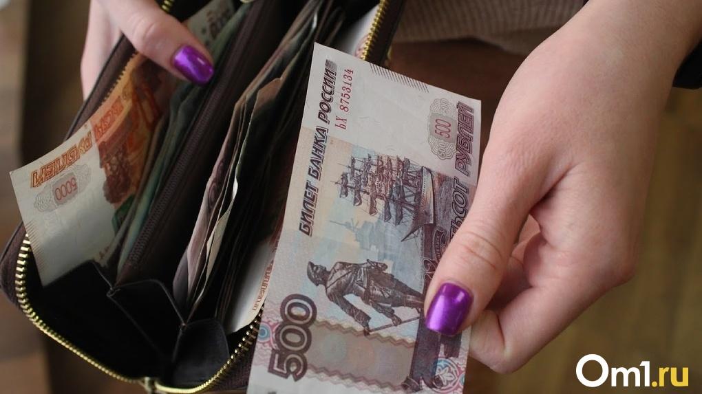 С февраля омичей снова начнут штрафовать за долги перед коммунальщиками