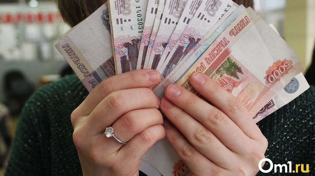 Омичка без своего ведома оформила кредит на 800 тысяч рублей