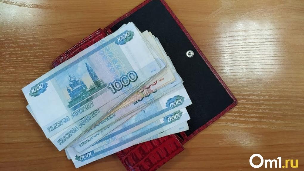 Семи городам, в том числе Омску, дали 7,2 миллиарда рублей на борьбу с выбросами