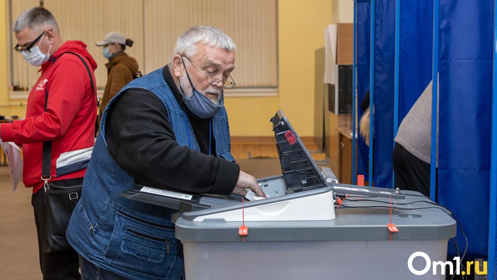 Вброс голосов, провокация и победители: смотрите итоги выборов в Госдуму в Новосибирской области. LIVE