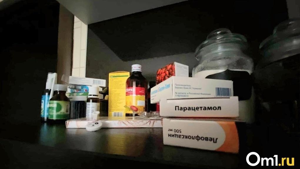 Могут усилить инфекцию. Эксперты предупредили об опасности приёма витаминов при коронавирусе