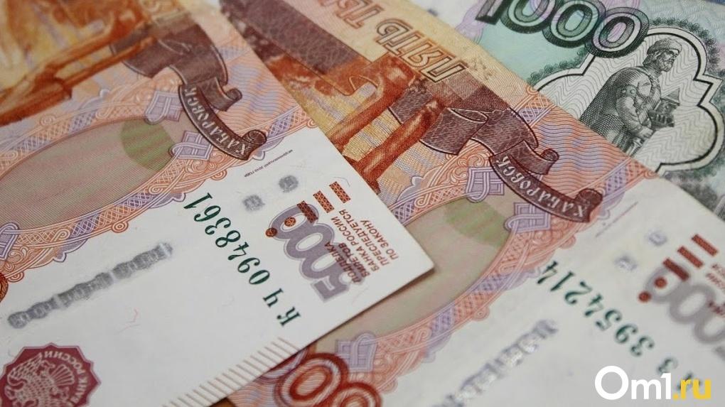 Кредитные линии на шесть млн рублей омскому Минфину снова предоставит Сбербанк