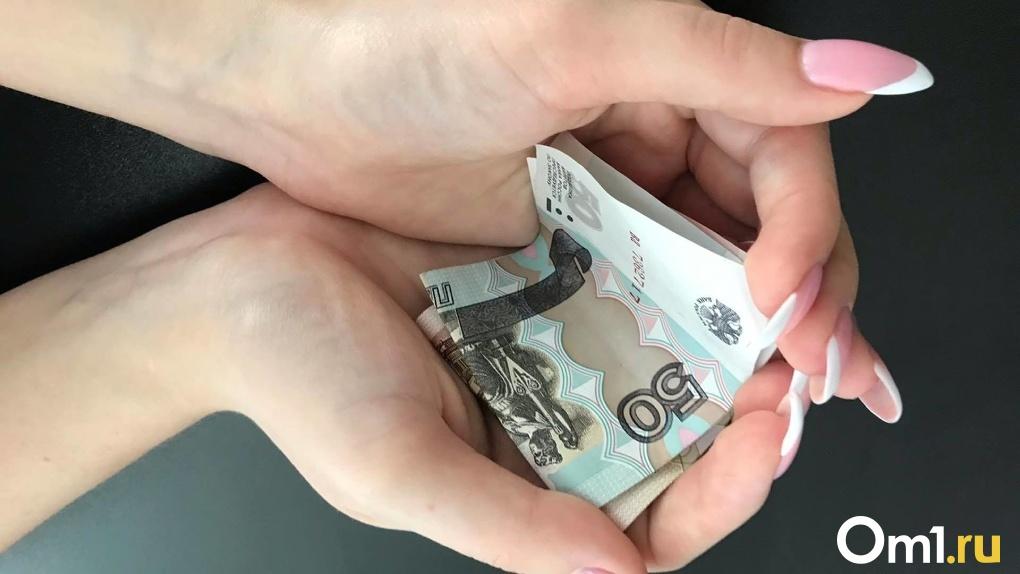 Выплаты сибирским студентам: какие льготы положены в 2021 году