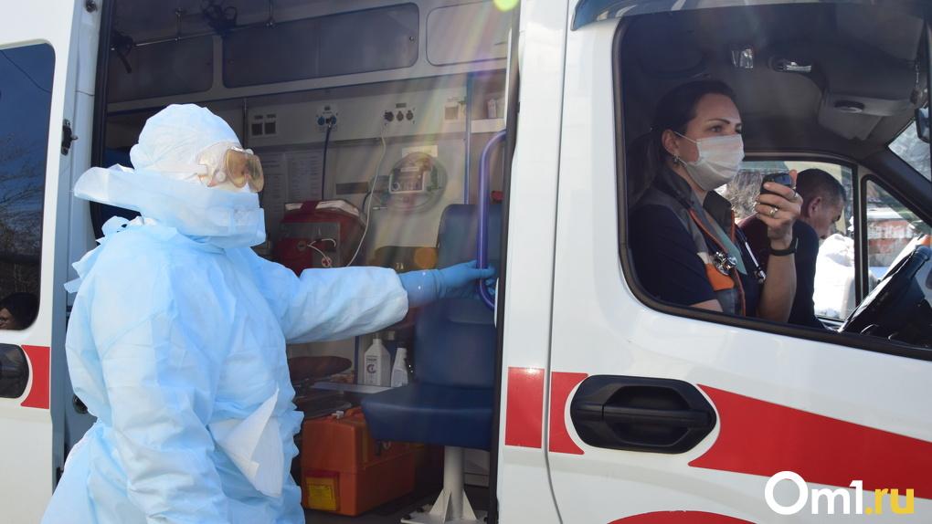 В Новосибирской области зарегистрирован очередной антирекорд по коронавирусу