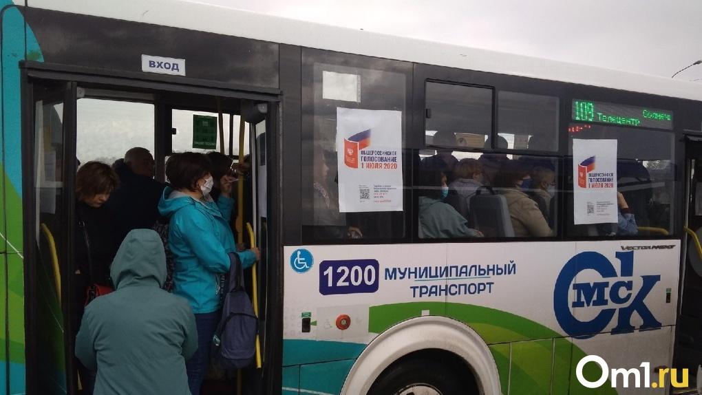 Водителей общественного транспорта будут штрафовать за выезд на среднюю полосу
