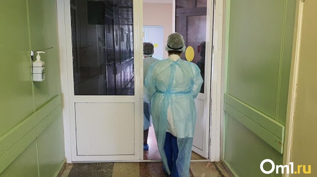Омичей взволновал дефицит палат для «ковидных» пациентов в Томске