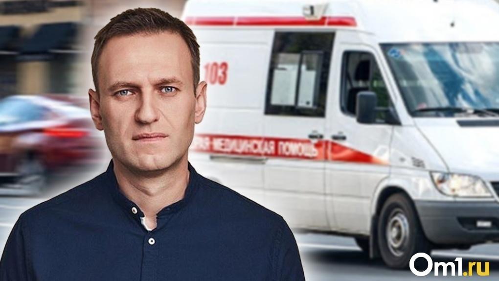 Фонд, транспортировавший Навального, рассказал подробности его отправки в Германию