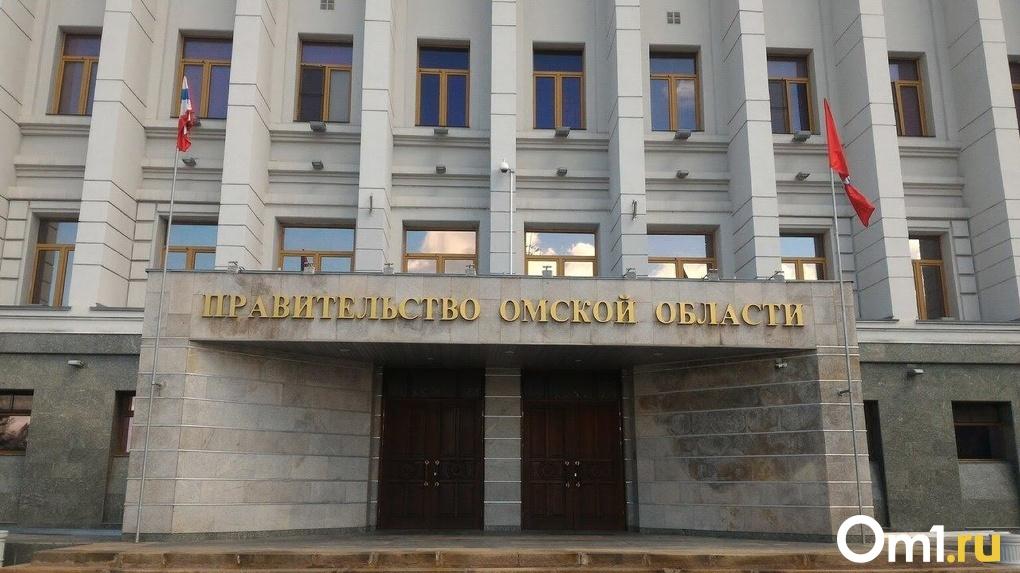 В омском правительстве очередная отставка. Уходит глава управления по профилактике коррупции
