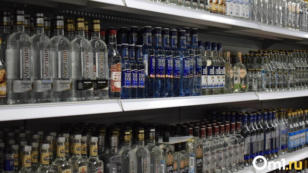 Торговые марки омского ликёроводочного завода «Оша» выставили на торги в рамках банкротства