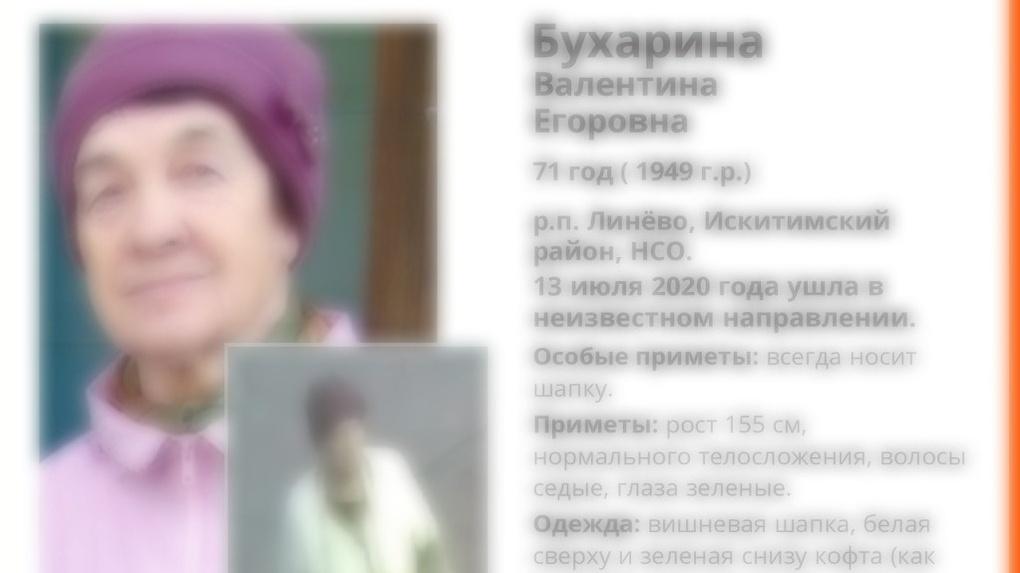 Поиски 71-летней пенсионерки под Новосибирском закончились трагедией