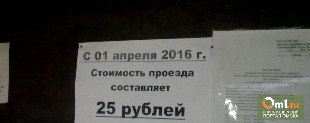 Лайфхак: как отличить, в какой маршрутке ехать за 25 рублей, а в какой за 18