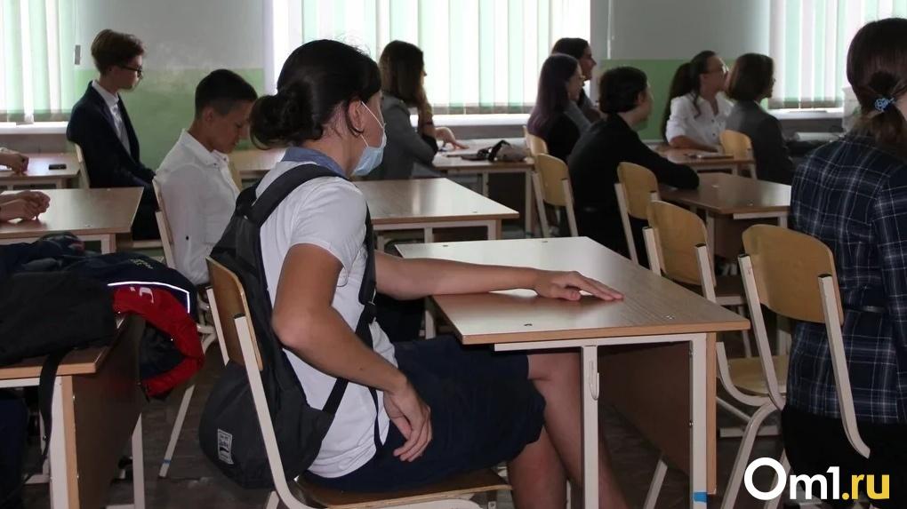 Уже почти 80. Омские школы продолжают закрывать на карантин из-за коронавируса и ОРВИ