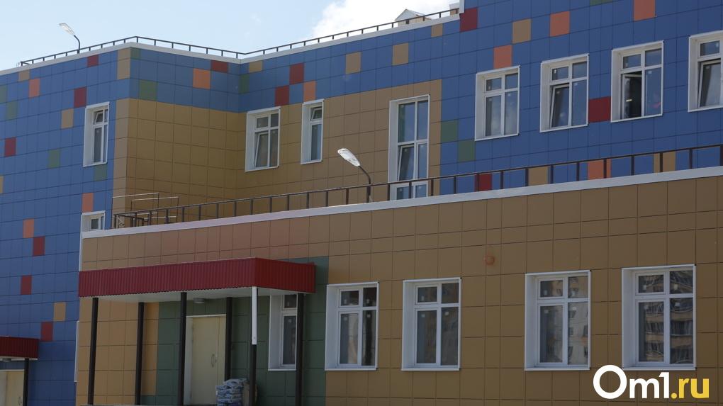 В Новосибирске построили 10 современных детских садов