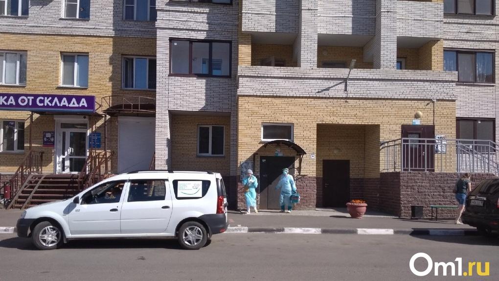 Коронавирус. Актуальные данные. Мир, Россия, Омск. 27 июля 2020