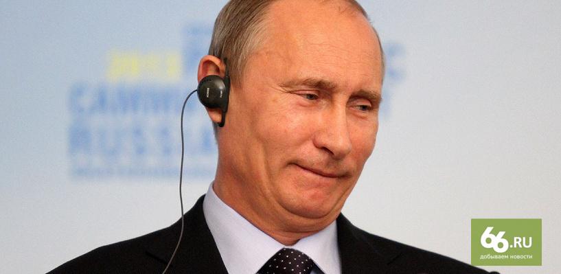 Дмитрий Песков рассказал, где и с кем Владимир Путин отметит день рождения