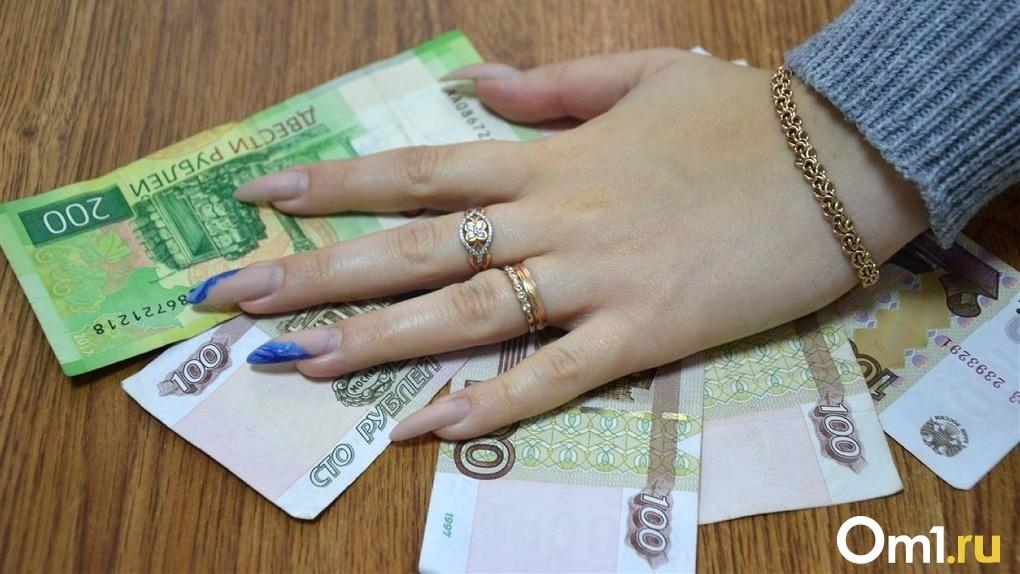 Миллионы на ремонт гимназии собирают с родителей новосибирских учеников