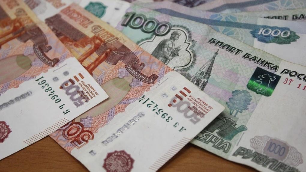 Депутаты Госдумы посчитали, что ПФР задолжал пенсионерам 1,4 трлн рублей. Деньги хотят вернуть