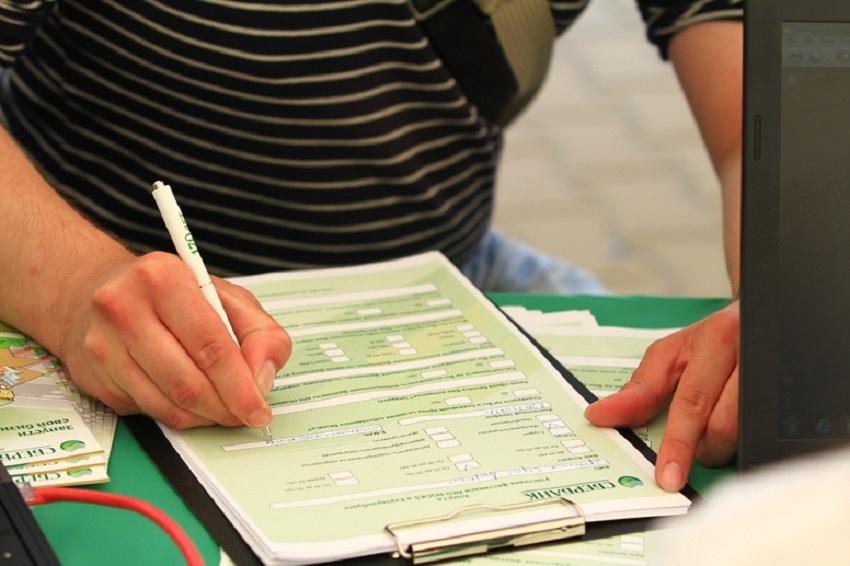 Обойдемся без паспорта: пополнить счет в банке можно будет без предъявления главного документа