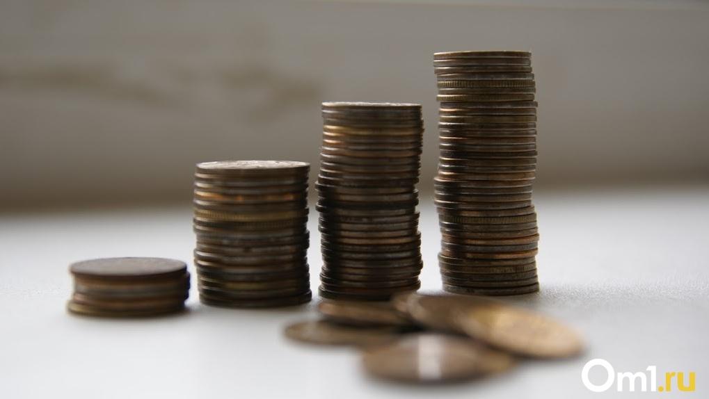 Омичи стали меньше занимать до зарплаты